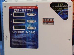 Отзывы по стабилизаторам Энерготех